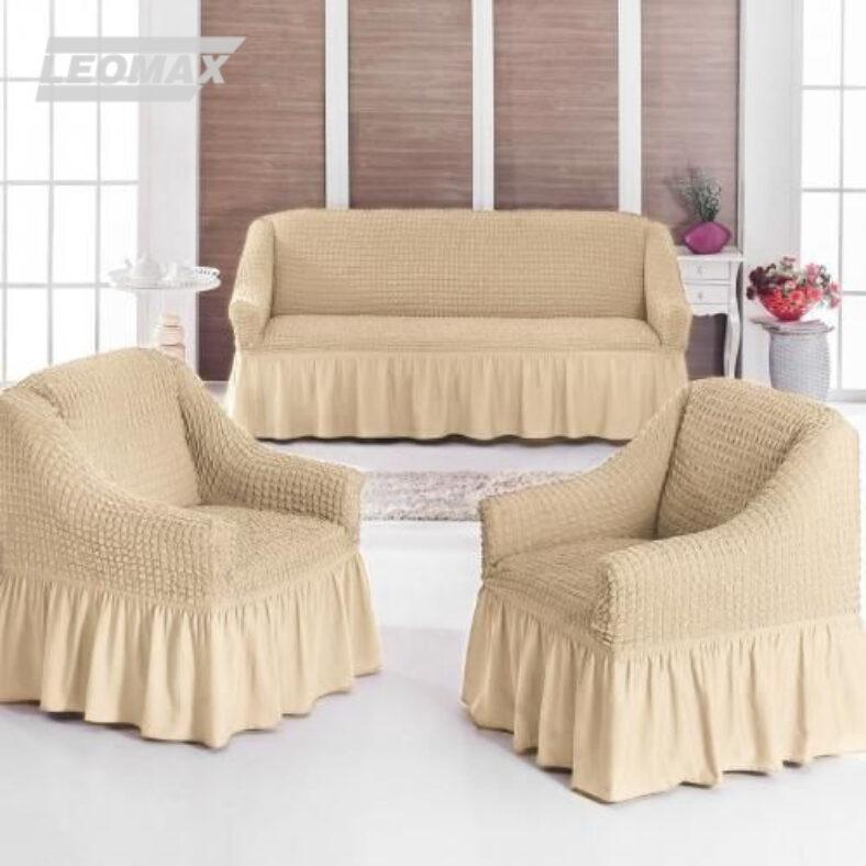 Комплект чехлов Новая жизнь (для дивана и 2 кресел) - фото №1