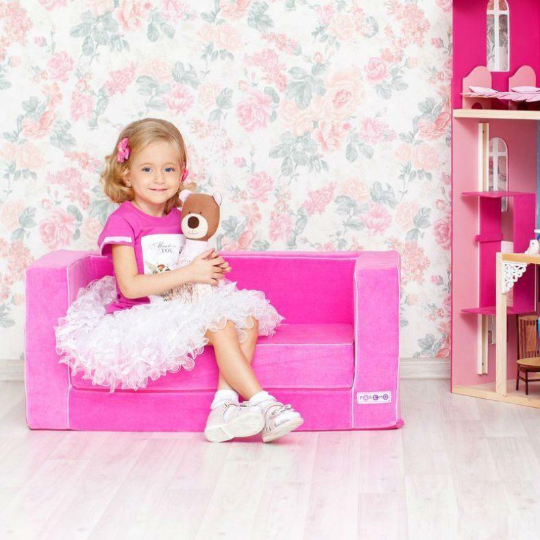фото Диван детский PAREMO раскладной