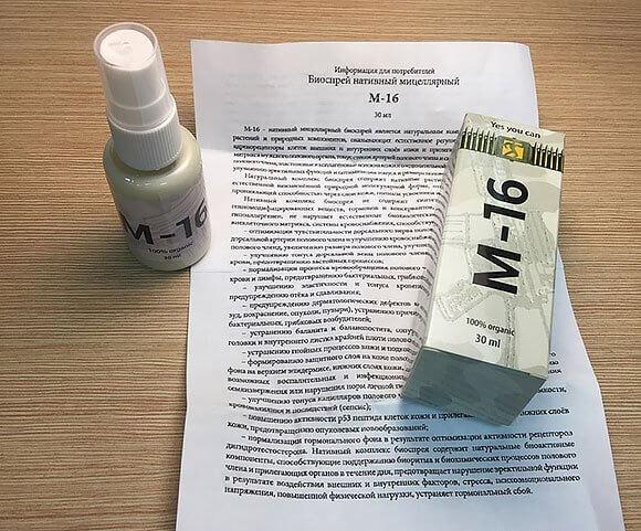? Спрей М16 для потенции – реальные отзывы, купить в аптеке, цена, развод или нет
