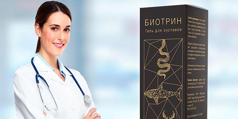 Отзывы врачей о препарате Биотрин