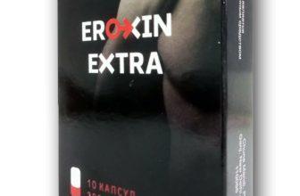 💊 EROXIN EXTRA (Эроксин Экстра) для потенции – инструкция по применению, цена, отзывы, аналоги0