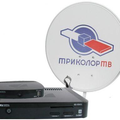 Комплект спутникового телевидения с дополнительным приемником Триколор ТВ Full HD GS E501-C5911 «Европа»