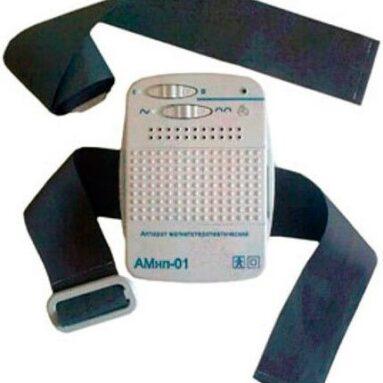 Аппарат магнитотерапии ГЗАС АМнп-01