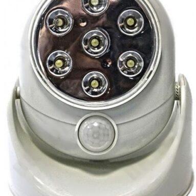 Светильник с датчиком движения Bradex TD 0269