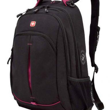 Рюкзак школьный Wenger 3165208408