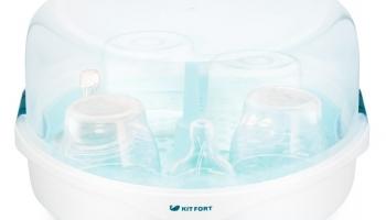 Стерилизатор для бутылочек микроволновый KITFORT КТ-2304