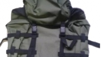 Рюкзак охотника «Лесник-45»