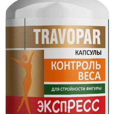 Комплекс «Контроль веса. Экспресс» TRAVOPAR