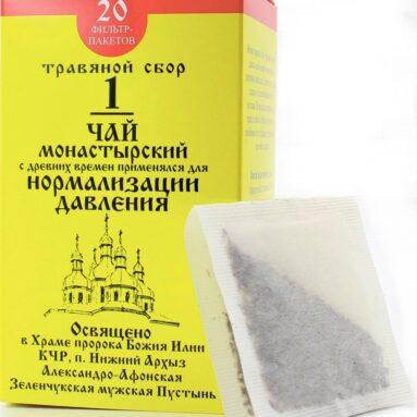 Чай монастырский No.1 «Для нормализации давления»