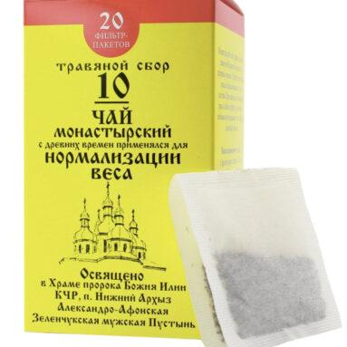 Чай монастырский No.10 «Для нормализации веса»