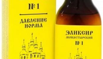 Эликсир Монастырский «Давление норма». Объем: 100 мл