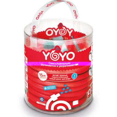 Шланг поливочный саморастягивающийся FITT YOYO 1.0 & YOYO 2.0