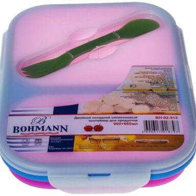 Ланч-бокс Bohmann ВН-02-513