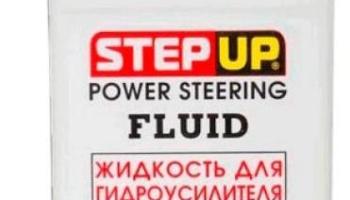 Жидкость для гидроусилителя руля Step Up SP 7033