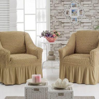 Комплект чехлов на 2 кресла Karbeltex с оборкой