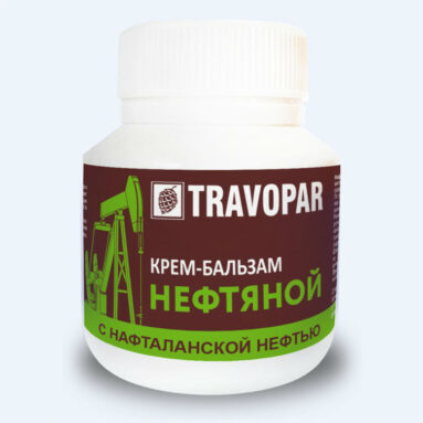 Крем-бальзам для тела Travopar нефтяной «Нафталановый»