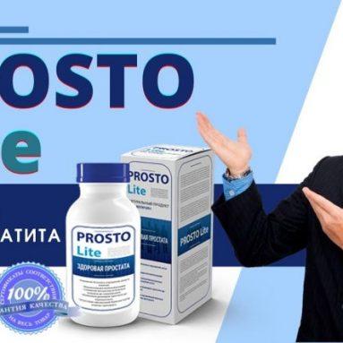 ProstoLite средство от простатита